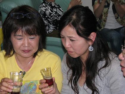 Japan Tasting