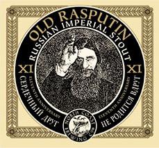 Old Rasputin XI