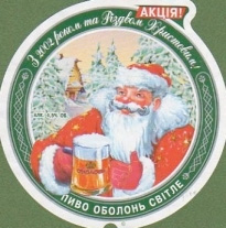 Xmas Beer Labels